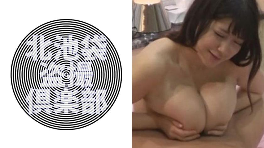 CENSORED 276KITAIKE-293 北池袋盗撮倶楽部 まりな 2, AV Censored