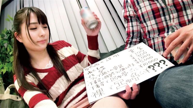 CENSORED ORETD-287 Yukine-san, AV Censored