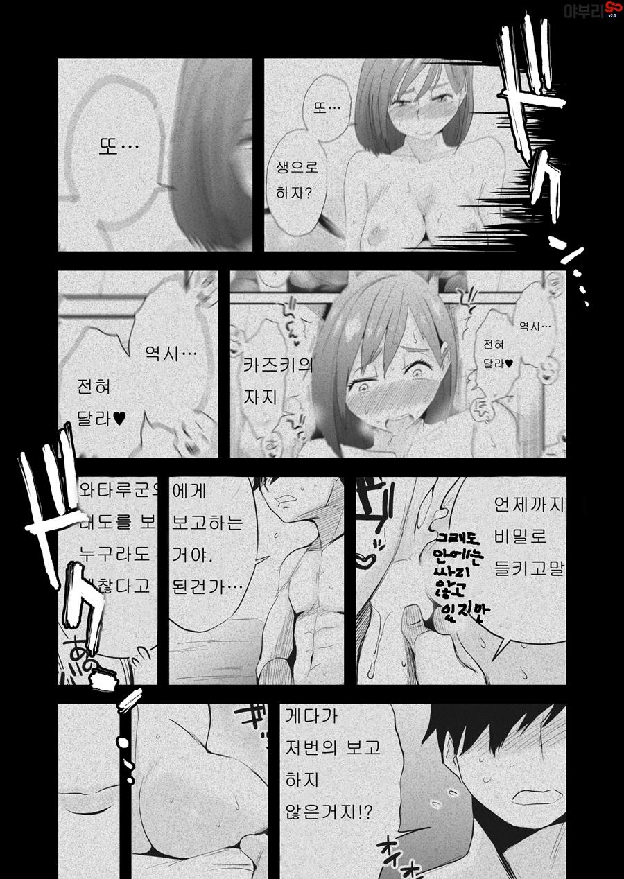 _vol2_060.jpg