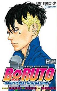 Boruto: Naruto Next Generations 第01-07巻 漫画 無料ダウンロード Comics Free Dl Online Zip Rar From Rapidgator Uploaded DataFile