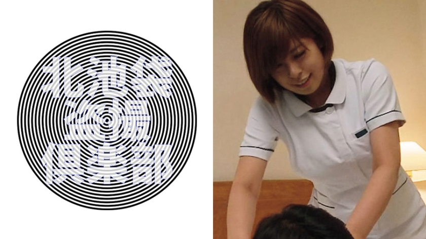 CENSORED 276KITAIKE-317 北池袋盗撮倶楽部 リリス 2, AV Censored